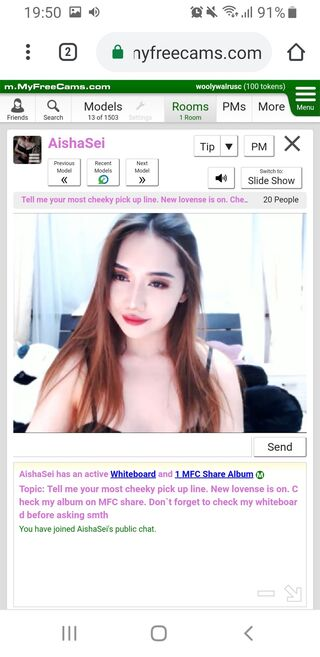 Sexy Chinese cam girl on MyFreeCams